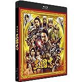 映画『新解釈・三國志』Blu-ray&DVD 通常版
