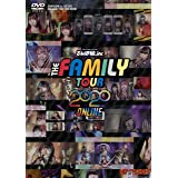 「THE FAMILY TOUR 2020 ONLINE」[DVD](完全生産限定盤)
