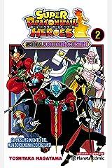 Dragon Ball Heroes n� 02/02 ペーパーバック