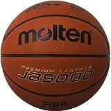 (モルテン) MOLTEN 天皮バスケット検定球 6号