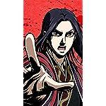 キングダム iPhone8,7,6 Plus 壁紙 拡大(1125×2001) 政(後の始皇帝)