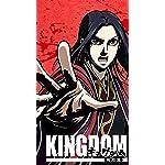 キングダム iPhone8,7,6 Plus 壁紙(1242×2208) 政(後の始皇帝)