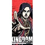 キングダム iPhone X 壁紙(1125x2436) 政(後の始皇帝)