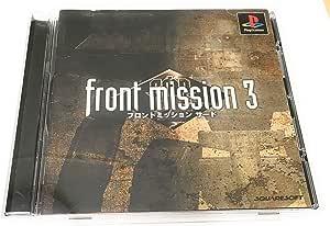 フロントミッション サード