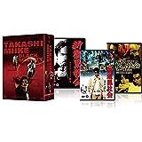 三池崇史 初期傑作選 黒社会三部作 DVD BOX