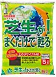 自然応用科学 芝生が! まくだけで甦る 土のリサイクル材 5L