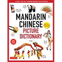 Mandarin Chinese Picture Dictionary: Learn 1,500 Key Chinese…