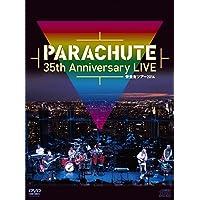 PARACHUTE 35th Anniversary LIVE ~栄養有ツアー2014[96kHz/24bit音源ダウン…