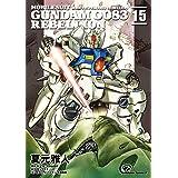 機動戦士ガンダム0083 REBELLION(15) (角川コミックス・エース)