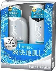 h&s for men スカルプEX ポンプ2ステップ (薬用シャンプー520ml + 薬用コンディショナー520g) 【医薬部外品】