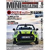 BMWミニマガジン 2021年 05 月号 [雑誌]