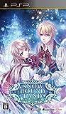 SNOW BOUND LAND (通常版) - PSP