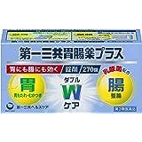 【第2類医薬品】第一三共胃腸薬プラス錠剤270錠