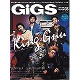 GiGS (ギグス) 2020年 03月号