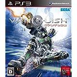 VANQUISH - PS3