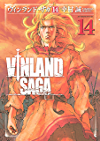 ヴィンランド・サガ(14) (アフタヌーンコミックス)
