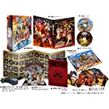 初回生産限定 劇場版『ONE PIECE STAMPEDE』スペシャル・デラックス・エディション [Blu-ray]