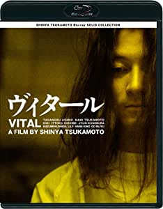 ヴィタール ニューHDマスター [Blu-ray]