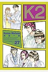 K2(27) (イブニングコミックス) Kindle版