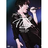 【メーカー特典あり】TAKUYA KIMURA Live Tour 2020 Go with the Flow [初回限定盤] [2DVD] (メーカー特典 : クリアファイルA 付)