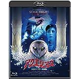 アクエリアス -HDリマスター特別版- [Blu-ray]