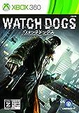 ウォッチドッグス(特典なし) - Xbox360