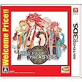 テイルズ オブ ジ アビス Welcome Price!! - 3DS