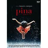 Pina/ピナ・バウシュ 踊り続けるいのち [DVD]