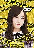 星野⼯事中(Blu-ray)