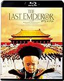 ラストエンペラー 特別版 [Blu-ray]