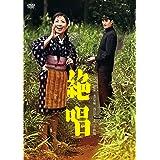 小林旭 デビュー65周年記念 日活DVDシリーズ 絶唱 初DVD化 特選10作品(HDリマスター)