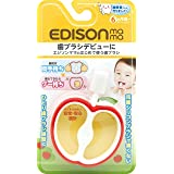 Edison Mama First Toothbrush for Baby