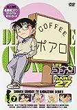 名探偵コナン PART27 Vol.7 [DVD]