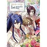 魔法使いの約束 1st Anniversary Book/Under the moonlit (B's LOG COLLECTION)