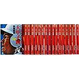 大甲子園 文庫全17巻 完結セット (秋田文庫)