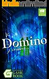 Domino ナゾトキブック (幻想迷宮ゲームブック)
