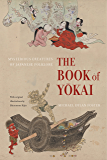 The Book of Yokai: Mysterious Creatures of Japanese Folklore (English Edition)