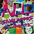 ALL SINGLeeeeS ~& New Beginning~(通常盤)
