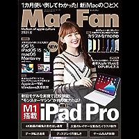 Mac Fan 2021年8月号 [雑誌]