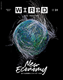 WIRED (ワイアード) VOL.31
