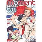 【無料】moment vol.6/2016 summer
