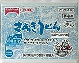 #578725 カトキチ 冷凍 さぬきうどん 200g×10袋入り