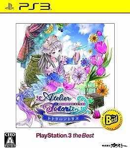 トトリのアトリエ ~アーランドの錬金術士2~ PS3 the Best