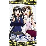 こえでおしごと! take .2 初回生産限定版 [Blu-ray]