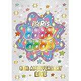 i☆Ris 8th Anniversary Live ~88888888~ *初回生産限定盤 [Blu-ray]