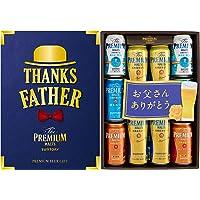 [Amazon限定ブランド] 【遅れてごめんね/お父さんへの贈り物に】 父の日 ビールギフト 感謝の気持ちを伝えるリーフ…