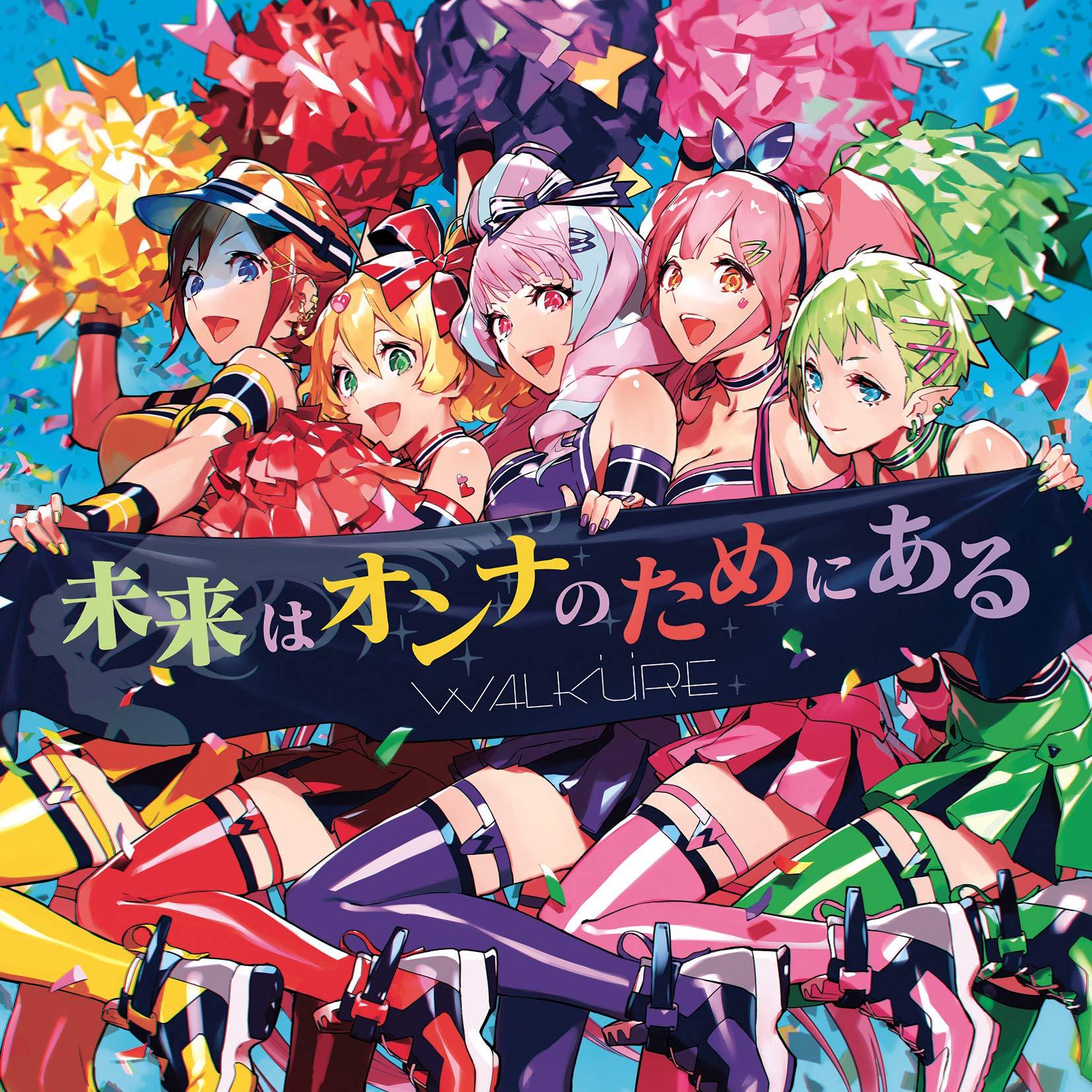 4th Single 『未来はオンナのためにある』が、5月27日発売!