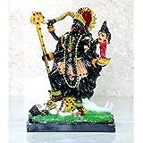 "eSplanade Kali MATA Murti Idol Statue Sculpture (9.5"")"