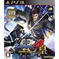 戦国BASARA4 皇 - PS3