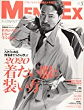 MEN'S EX(メンズ ・エグゼクティブ) 2020年 03 月号 [雑誌]